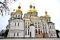 Pechers'kyi district, Kiev, Ukraine - panoramio (230).jpg