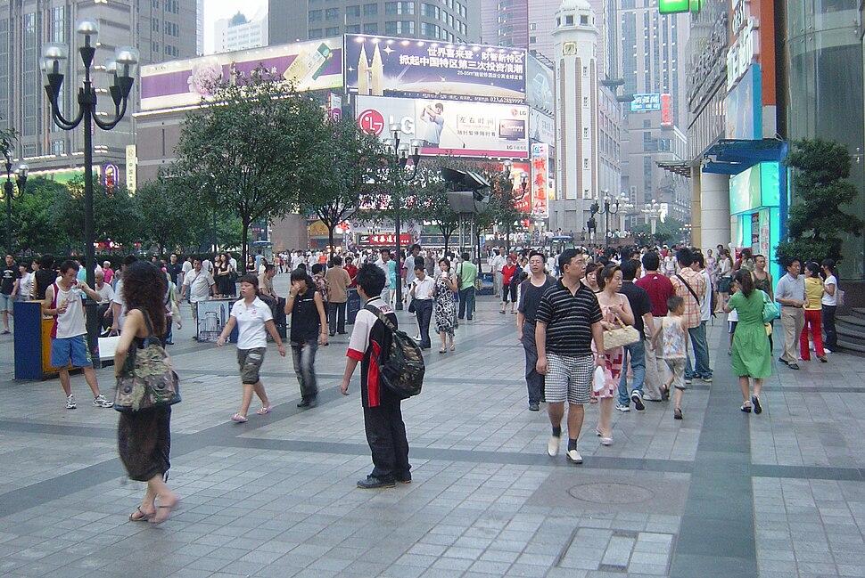 Pedestrian mall in Chongqing downtown
