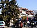 Peking 2003 - Yonghe -Tempel - Lamatempel - 北京2003 - 雍和宫 - panoramio.jpg