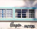 Penguin Hotel (Miami Beach).jpg