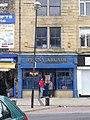 Penny Arcade - Northgate - geograph.org.uk - 1547173.jpg