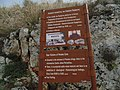 Perama, Greece - panoramio (1).jpg