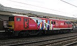 Peterborough - LNER 91106 light engine.JPG