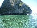 Phi Phi Island Tour (4297204664).jpg