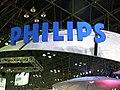 Philips1 (2422354480).jpg