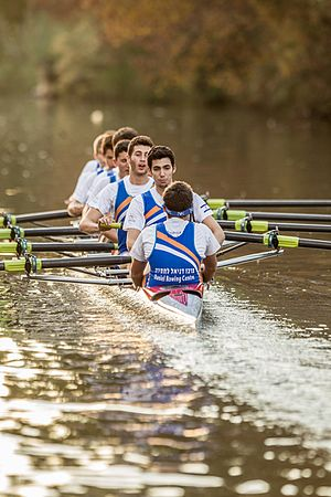 Sport in Israel - Juniors rowing at the Daniel Rowing Centre, Photo by Nir Keidar