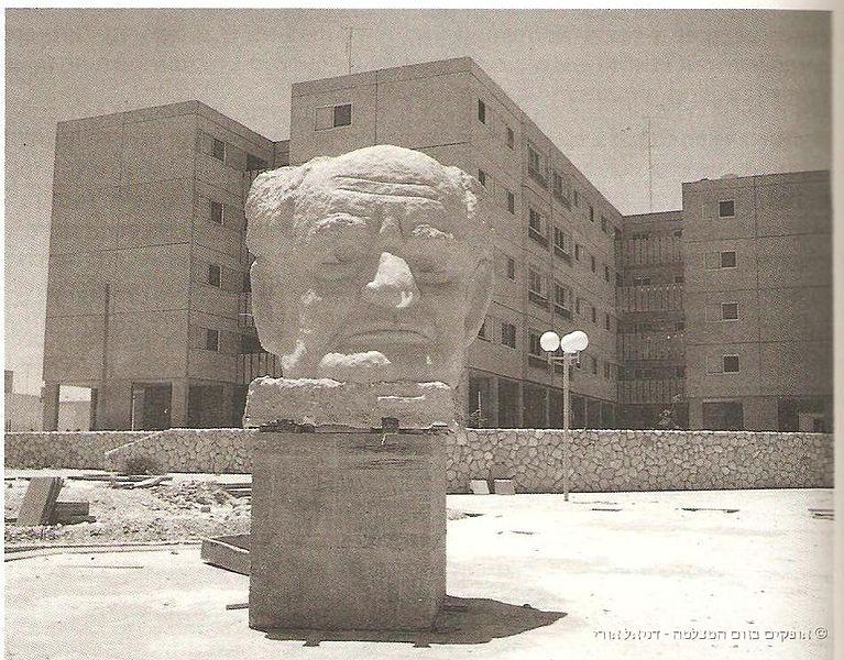 פסל בן גוריון באופקים