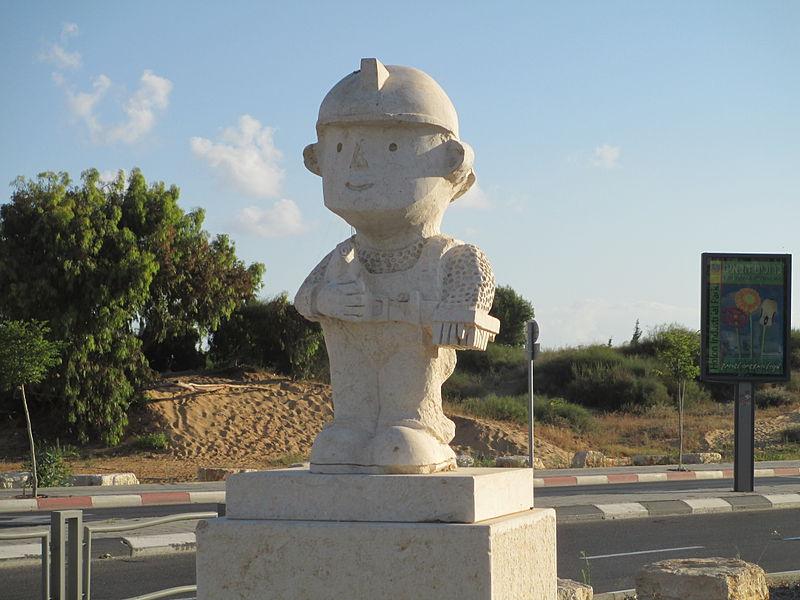 פסל הבנאי בחולון