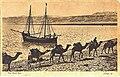 PikiWiki Israel 4801 Dead sea shipments.jpg