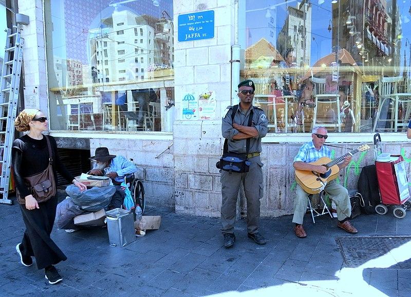 רחוב יפו, ירושלים