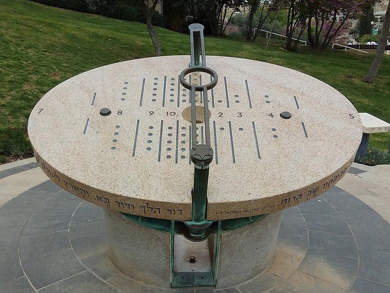 שעון שמש בפארק טדי