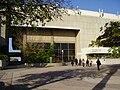 PikiWiki Israel 6951 museum of the diaspora.jpg