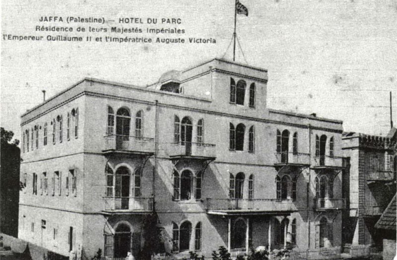 מלון פארק ביפו