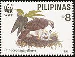 Pithecophaga jefferyi 1991 stamp of the Philippines 4.jpg