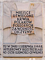 Place of National Memory at 136-138, Marszałkowska Street in Warsaw - 02.jpg