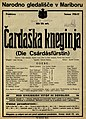 Plakat za predstavo Čardaška kneginja v Narodnem gledališču v Mariboru 8. junija 1927.jpg