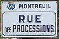 Plaque Rue Processions - Montreuil (FR93) - 2021-04-16 - 1.jpg
