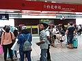 Platform 2, MRT Taipei Main Station 20190811.jpg