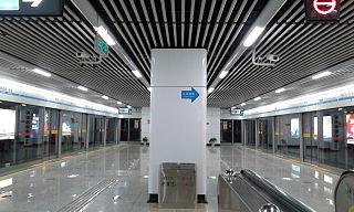 Guangda station