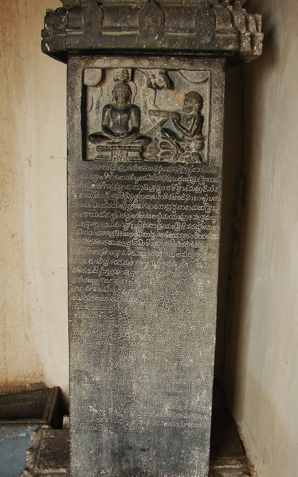 Poetic Kannada inscription of Manjaraja dated 1398 CE at Vindyagiri hill in Shravanabelagola