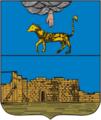 Porkhov COA (Pskov Governorate) (1781).png