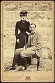 Portrett av dronning Maud og kong Haakon VII.jpg