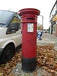 Post box on Wallasey Road.jpg