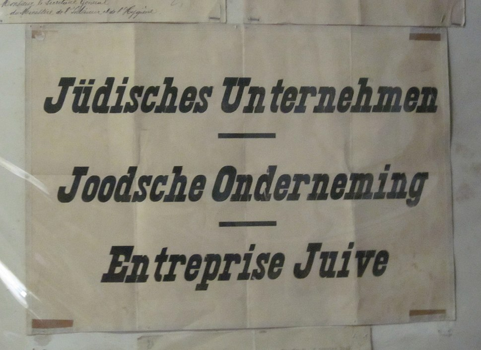 Poster denoting Jewish-owned business from occupied Belgium