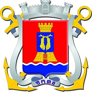 The Poti city coat of arms from 2005