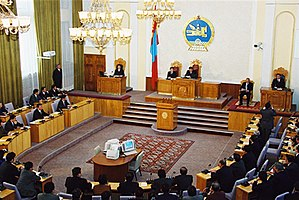 Politics of Mongolia - Mongolia's Parliament in session.