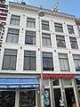 Prins Hendrikkade 100, Amsterdam.jpg