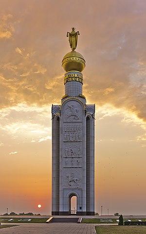 Prokhorovka, Belgorod Oblast - A memorial on the Prokhorovka battlefield