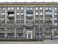 Przystanek Historia Centrum Edukacyjne IPN w Warszawie.jpg