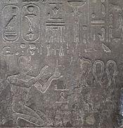 التراث والحنين للماضي__اساطيير مصريه_أبوفيس