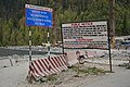 Public Notices - Project Rohtang Tunnel - Solang Valley - Kullu 2014-05-10 2520.JPG