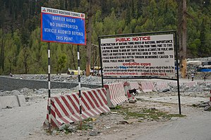 Rohtang Tunnel - Public notices of the Project Rohtang Tunnel at Solang Valley, Palchan - Dhundi road.
