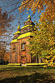 Pyrogiv Zarubynci church DSC 8046 80-361-0970.JPG