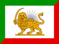Qajar War Ensign 1852-1896.png