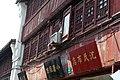 Qibao Water Town (9531899563).jpg