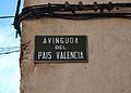 Quatretondeta, avinguda del País Valencià, placa.JPG