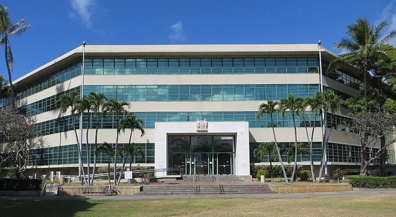 File:Queen-Liliuokalani-building.JPG