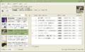 Quodlibet0231screenshot.png