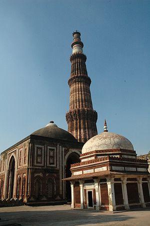 Qutb Minar - Image: Qutb Minar Alai Darzawa
