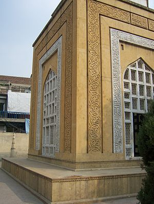 Anarkali Bazaar - The mausoleum of Sultan Qutb ud-din Aybak of Mamluk Sultanate, in Lahore, renovated in the early 1970s