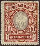 RUS 1906 MiNr0062A mt B002.jpg