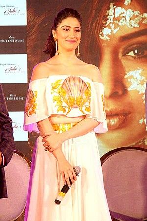 Raai Laxmi - Raai at the trailer launch of her film Julie 2