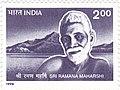Ramana Maharshi 1998 stamp of India.jpg