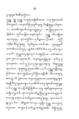 Rangsang Tuban kaca065.png