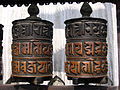 Ranjana prayer wheels.jpg