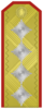 Rank insignia of Генерал of the Bulgarian Army.png